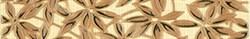 D1211/8112 Аргентина коричневый 20х4 - фото 18372