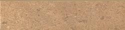 SG906700N/4BT Аллея плинтус беж 30х7,3 - фото 16594