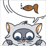 NT/A133/5009 Декор Кошки-Мышки. Рыбка 20х20