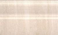 FMB006 Плинтус Пантеон беж 25х15х15